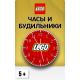 Часы лего купить в интернет-магазине
