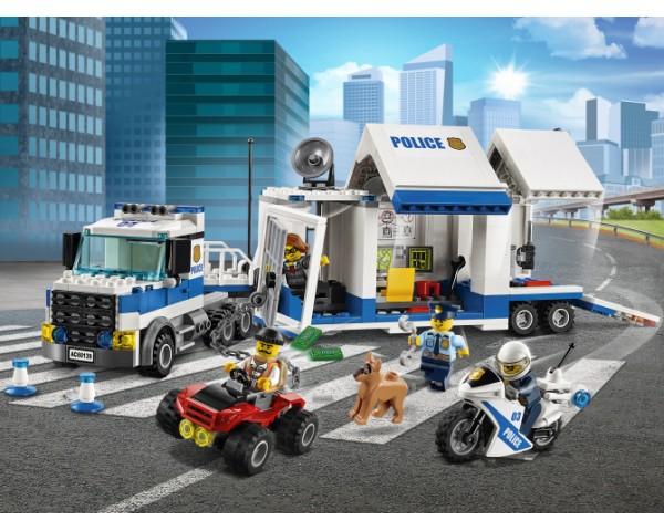 Конструктор LEGO City 60139 Мобильный командный центр