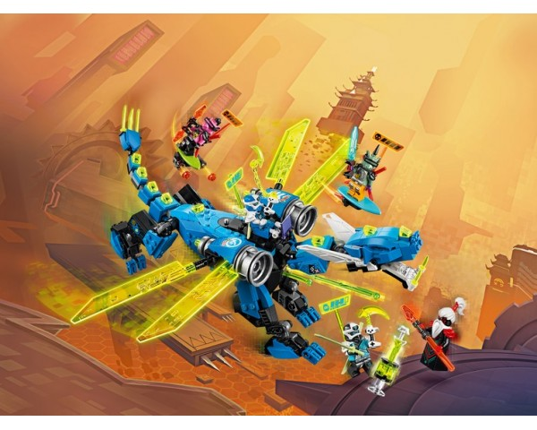 71711 Кибердракон Джея Lego Ninjago