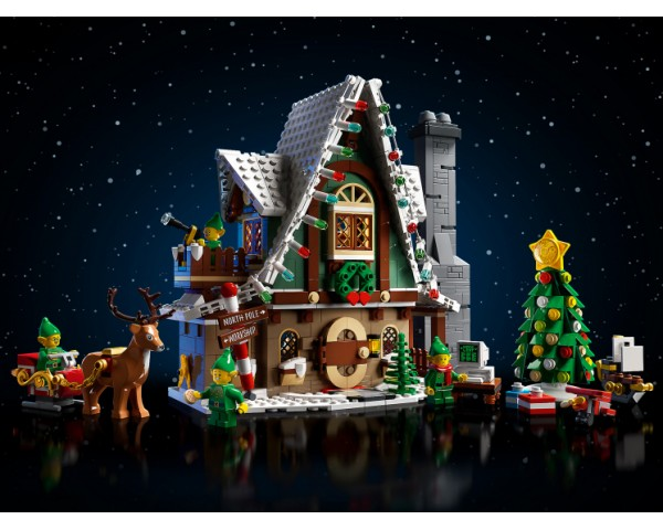 10275 Lego Домик Эльфов