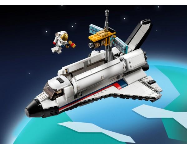 Конструктор LEGO Creator 31117 Приключения на космическом шаттле