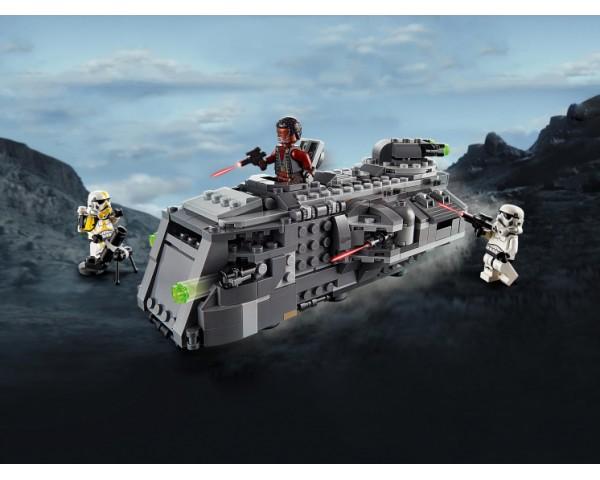 Конструктор LEGO Star Wars 75311 Имперский бронированный корвет типа «Мародер»