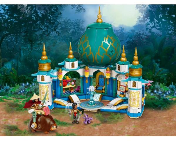 Конструктор LEGO Disney Princess 43181 Райя и Дворец сердца
