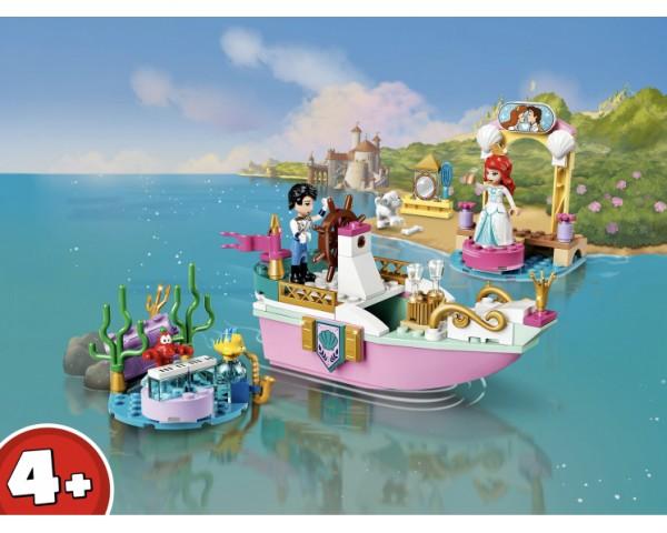 Конструктор LEGO Disney Princess 43191 Праздничный корабль Ариэль